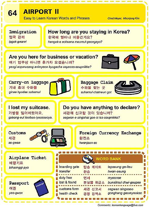 15 Fantastic Tips to Learn Korean Fast - 90 Day Korean